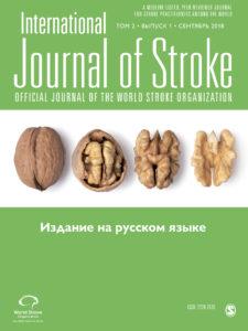 WSO Russian Cover <044